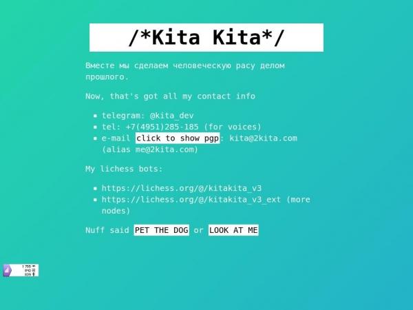 2kita.com