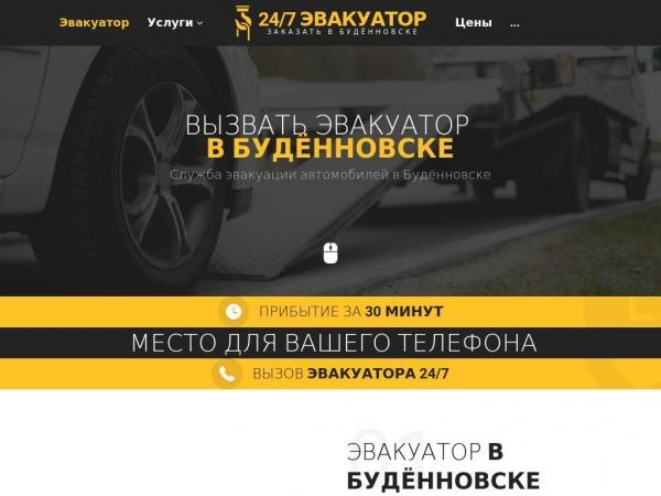 budennovsk.glavtrak.ru